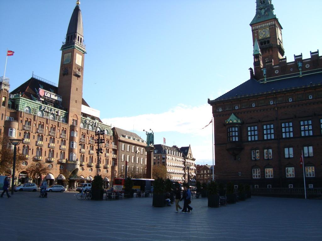 Площадът на Кметството