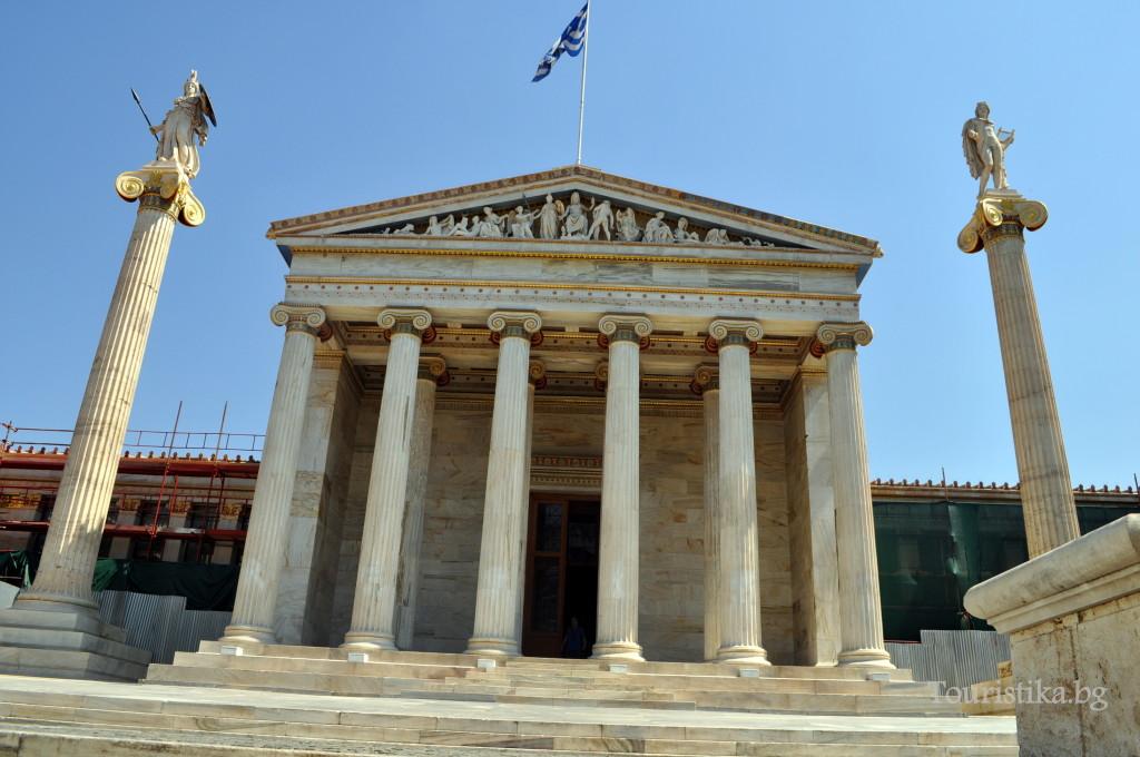 Атинската Академия на улица Венизело