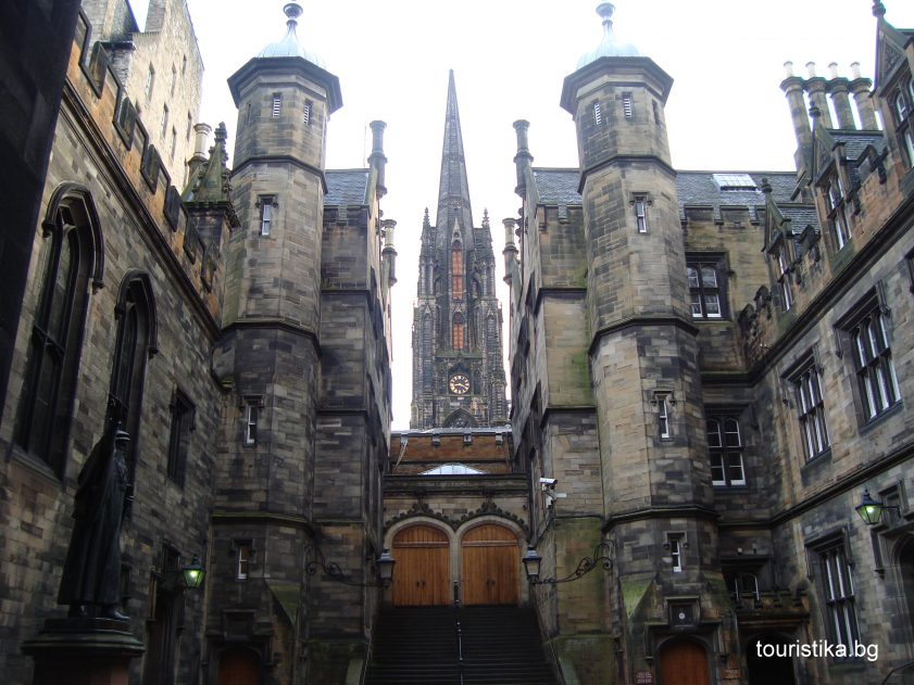 edinburgh_universitet