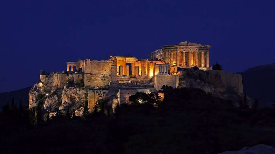 atina-akropolyt