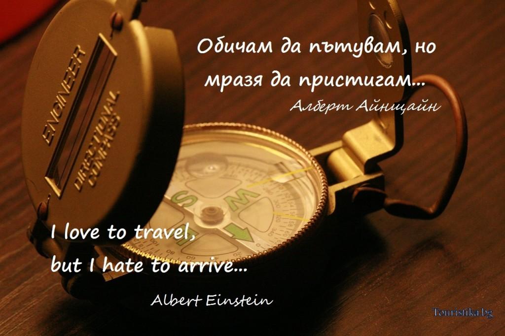 compass-252948_1280 - Copy