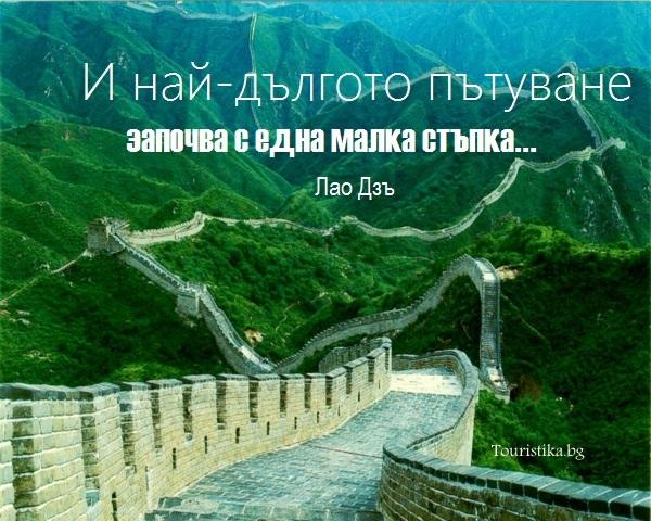 great-china-wall - Copy