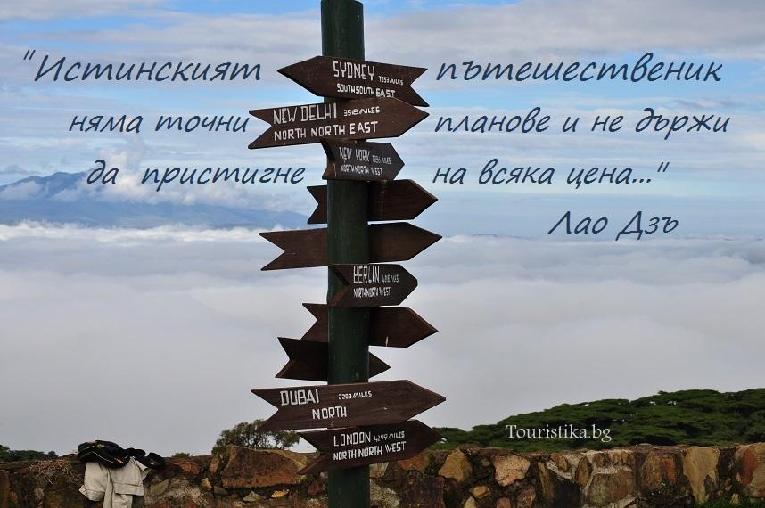 touristika - Copy (2)